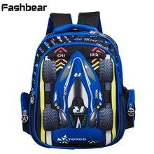 Высокое качество От 3 до 6 лет детский сад ортопедические школьный детей Рюкзаки гоночный автомобиль Школьные сумки для Обувь для мальчиков Обувь для девочек Bookbags F782121