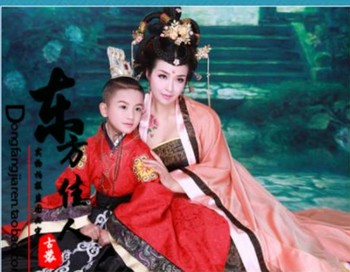 Xi Zhou Qu Han Dynasty Parent-Child Mother-Son Hanfu Costume Sets Children's Day Performance or Photo House you zi yin tang dynasty prince and empress costume parent child costume sets mother son stage clothing