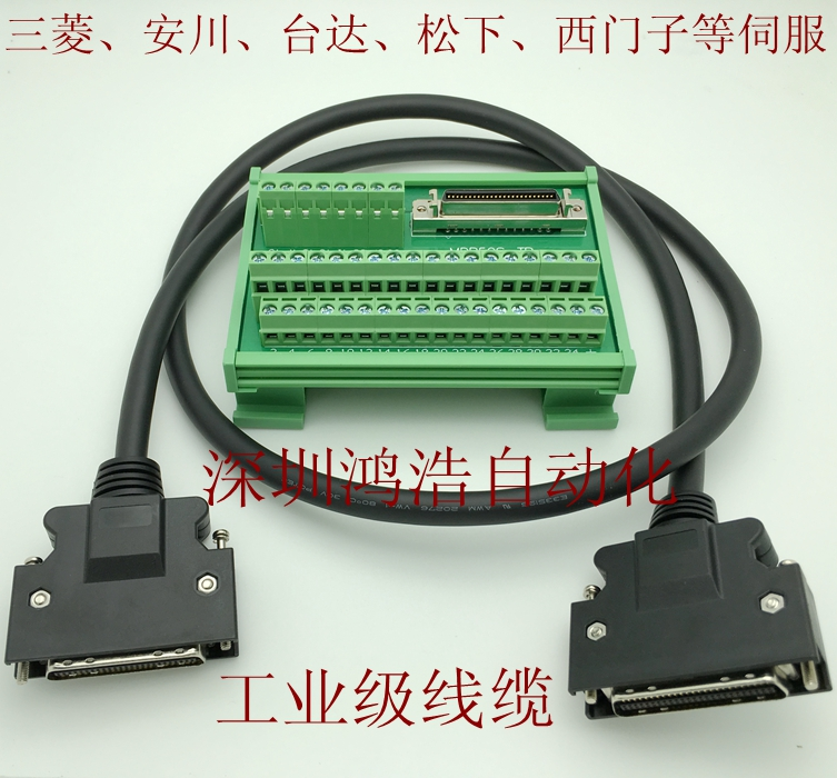 цена на Servo Motor Driver Relay Terminal with 0.7/1 Meter Cable, DIN Guide Rail Installation