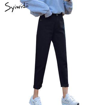 syiwidii Cotton white jeans woman high waist   2