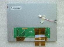 Innolux 8 inch AT080TN42 V.1 LCD digital photo frame car audio A screen