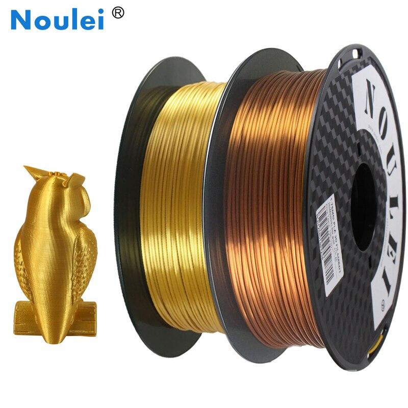 3D impresora filamento de seda Sensación de Textura Oro 1 kg sedoso rico brillo PLA cobre oro plata 3d materiales de impresión 13 color
