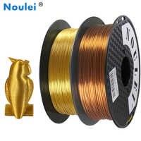 3d impressora filamento textura de seda sentimento ouro 1kg rico de seda brilho pla cobre ouro prata 3d materiais de impressão 25 cor