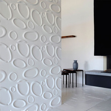 New 3d self adhesive wall sticker living room TV background office wallpaper Geometric pattern waterproof decoration