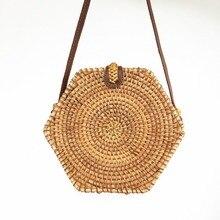 2019 new rattan bag summer hexagonal straw beach handmade woven bohemian ins womens shoulder small Messenger