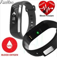 Смарт-фитнес-браслет крови Давление/кислорода в крови/монитор сердечного ритма браслет Touchpad спортивный смарт-браслет для iOS и Android