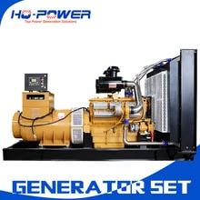 900 кВА генерирующий 700 кВт дизельный генератор из Шанхая