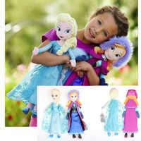 Lovely Cartoon Snow Queen Elsa Stuffed Doll Princess Anna Elsa Doll Toys Stuffed Plush Doll Toy Kids Children Birthday Gift 50cm