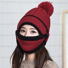 Зимняя женская вязаная шапка, Женская Осенняя Зимняя шерстяная шапка, модная зимняя женская шапка, Балаклава, шапка из двух частей, мужская шапка