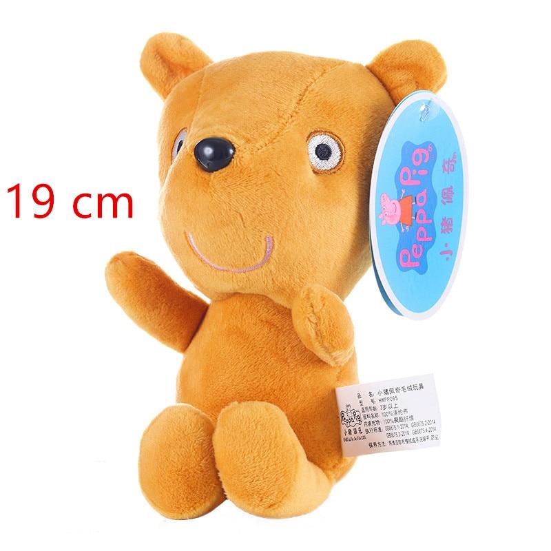 19 Cm Peppa Pig Mini Stuffed Soft Doll George Zoe Suzy Rebecca Emily Danny Pedro Bear Dinosaur Children Plush Toys