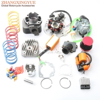 47mm/12mm Big Bore Cylinder Kit & Carburetor & Coil & Racing AC CDI & Clutch Spring & Manifold for 1E40QMB JOG 70cc 2T|Engine Cooling & Accessories|Automobiles & Motorcycles -