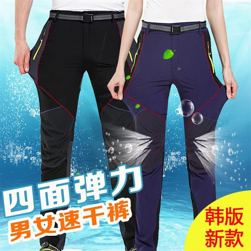 Summer Men Women Softshell Pants Outdoor sport Male Breathable Hiking Camping frivolity Quick Dry Trekking Couples Trousers 24