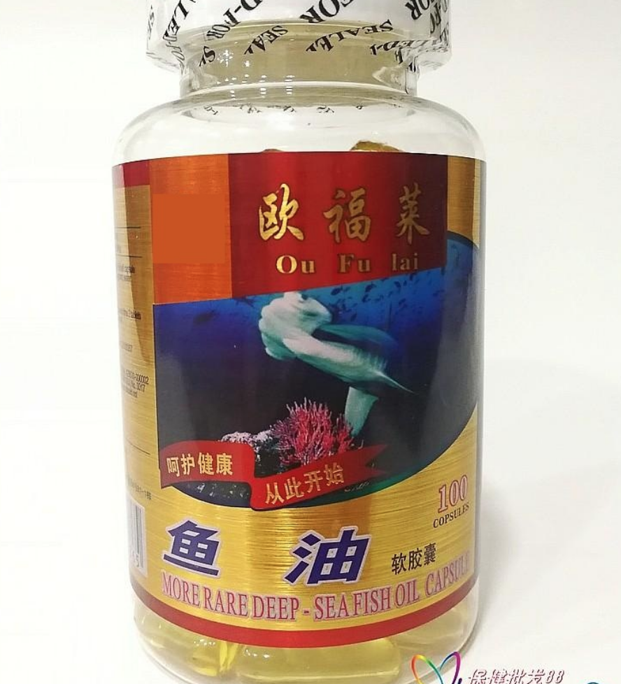 1000MG*100pcs/bottle 2 bottles deap sea Fish oil DHA EPA soft caps-ules to Reduce Cholesterol Free shipping