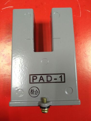 leveling sensor / permanent magnet PAD-1 / photoelectric switch yg 25 leveling photoelectric sensors