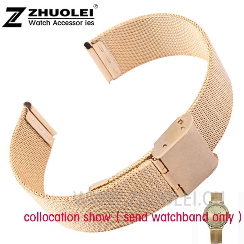 8mm 10mm 12mm 14mm 16mm 18mm 20mm 22mm 24mm Gold Stainless Steel Polished Watchband Bands ultrathin Milan mesh Bracelets