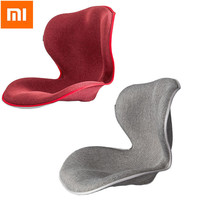 Xiaomi Leband Portable Waist Protection Shaping Seat Cushion Back Support Pain Relife Cushion For Office Home Study