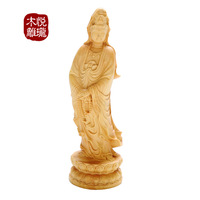 Boxwood carving, rosary Goddess of Mercy statues, wooden crafts Decoration creative gifts(A174)