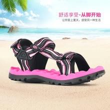 Women Outdoor Ultra-lightweight sandals Summer Camping Hiking Sports Shoe Non-slip Beach shoes Women Quick Drying Sneakers HW