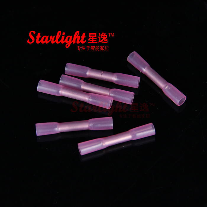 Hot Sale 60pcs BHT1.25 Insulated Heat Shrink Butt Wire Electrical Crimp Terminal Connector Splices 18-22AWG Inflaming Retarding
