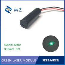 מודול לייזר ירוק נקודה 505nm20mw שיער קטן זווית לייזר תעשייתי