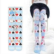 Cute 3D Printed Japanese Anime Alice Lolita Stockings Comic Cosplay Socks Kawaii Thigh High School Sock Over the Knee Stocking