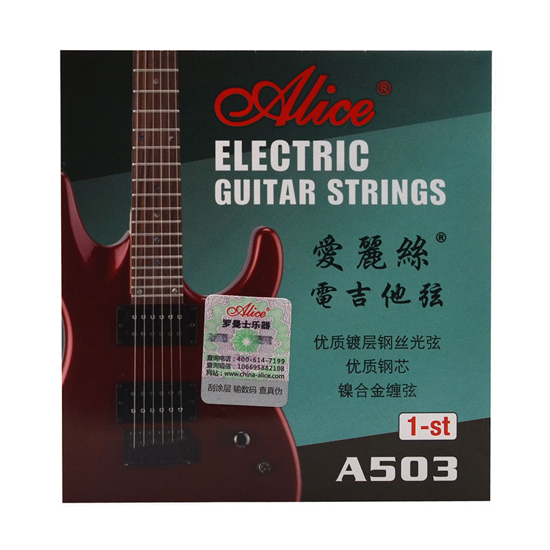 Aliexpress 10pcs Alice A503sl 1st 009 Inch 23 Mm High E First String For Electric Guitar New Encordoamento From Reliable Strings