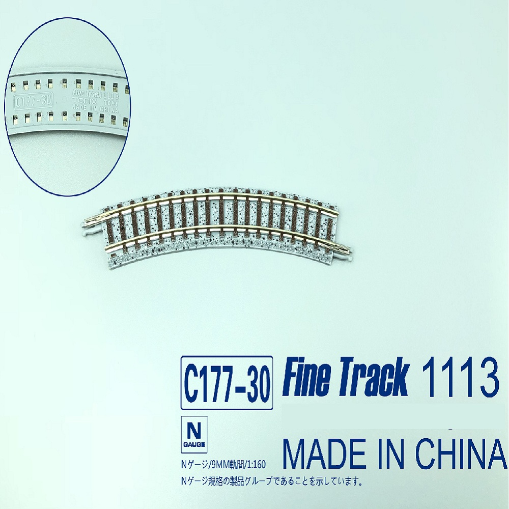 1 150 160 Train model track plastic mini scale model track for railroad model train layout in Model Building Kits from Toys Hobbies