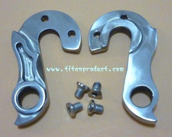 Titanium Replacable Dropout Hanger