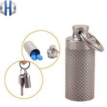Портативная мини бутылка из титанового сплава герметичная Медицинская