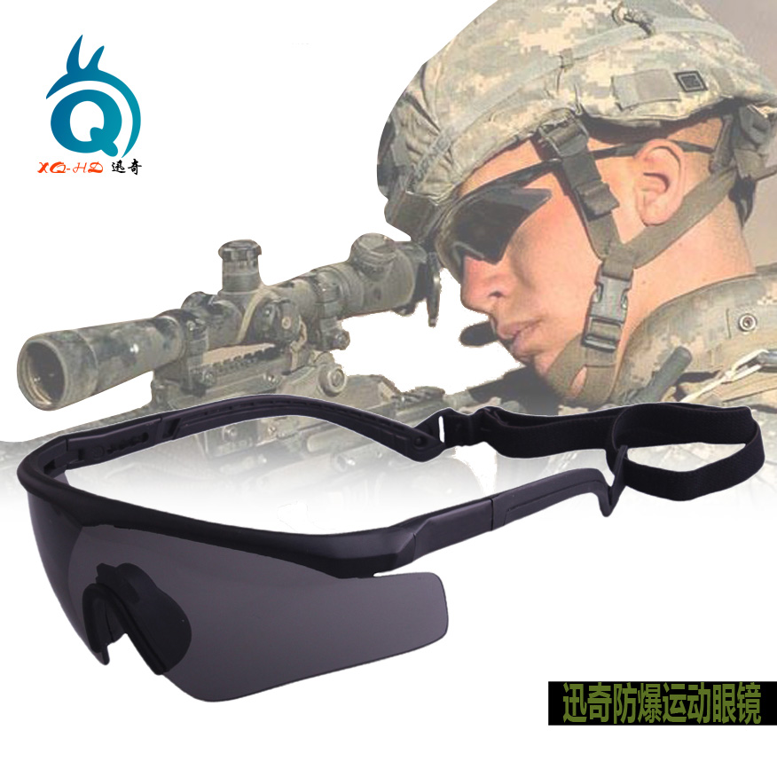 Protective PC lens Grey color Anti- UVA UV400 safety glasses used typically in bungee jumping Shooting safety Military glasses