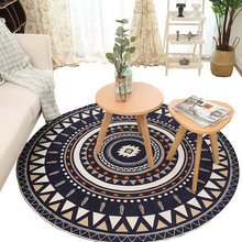 Round carpet Nordic art home living room coffee table bedroom bedside basket computer swivel chair cloakroom round mat