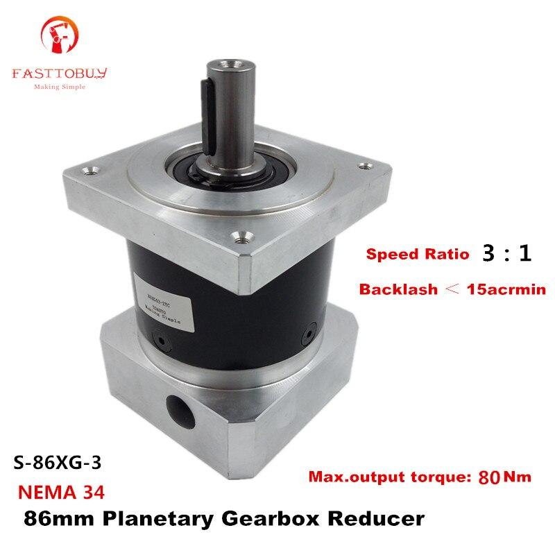 High Precision IP65 NEMA34 86mm Planetary Reducer Ratio 3 1 15 acrmin for Servo Stepper Motors