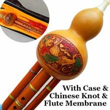 Professional Woodwind Hulusi Ethnic