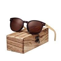 Ronde Classique - Bambou - Marron - Coffret en bois