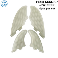 Surf FCS2 TWIN FIN with Keel Fin surfboard FCSII fins White color Surfboard fins цена
