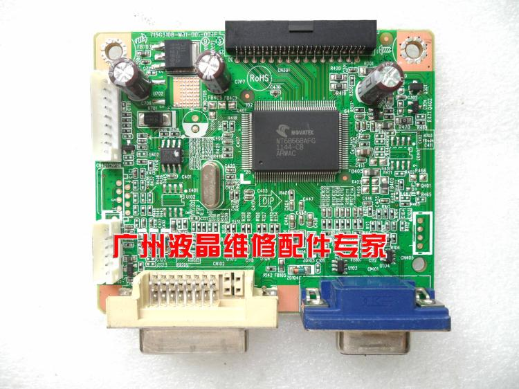 Free Shipping>Original 100% Tested Working   V203HL LED driver board motherboard 715G3108-M01-001-004F decode board 100% tested for washing machines board xqsb50 0528 xqsb52 528 xqsb55 0528 0034000808d motherboard on sale