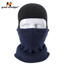 Winter Thermal Fleece Balaclava Moto Mask Windproof Face Mask Motorcycle Face Mask Cycling Bike Ski Military Tactical Paintball breathable motorcycle face mask balaclava windproof dustproof paintball biker hood ski durag tactical military bandana sun mask