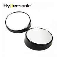Hypersonic Car 360 Adjustable Rotating Blind Spot Mirror Convex Wide Angle MIrror For Rear View And