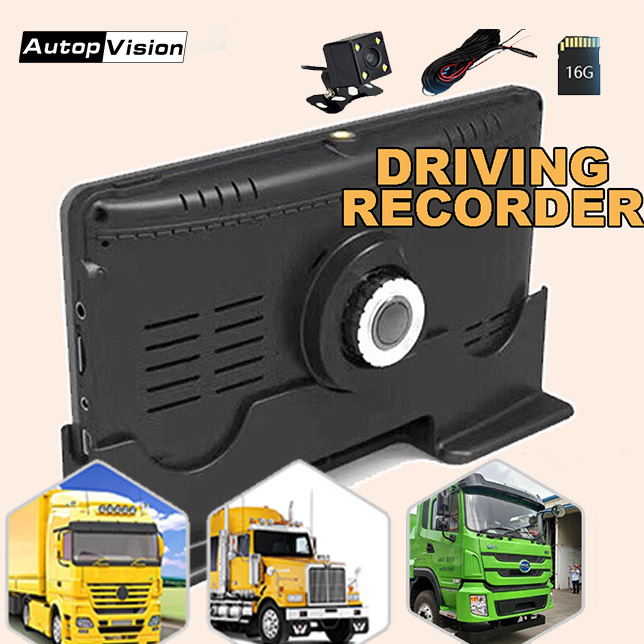 Z3-B2 7 Inch Car video recording For Trucks Dual Lens camera Auto Video Recorder With Rear View Camera 15m Cable Dash CamZ3-B2 7 Inch Car video recording For Trucks Dual Lens camera Auto Video Recorder With Rear View Camera 15m Cable Dash Cam