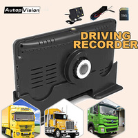 Z3 B2 7 Inch Car video recording For Trucks Dual Lens camera Auto Video Recorder With Rear View Camera 15m Cable Dash Cam