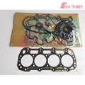 Для двигателя shibaura N844 N844L N844T полный капитальный ремонт двигателя прокладка + комплект прокладок головки цилиндра