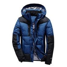 Новая зимняя мужская пуховая куртка водонепроницаемый ветрозащитный теплые мужские пальто Спорт на открытом воздухе Куртки Альпинизм Куртки