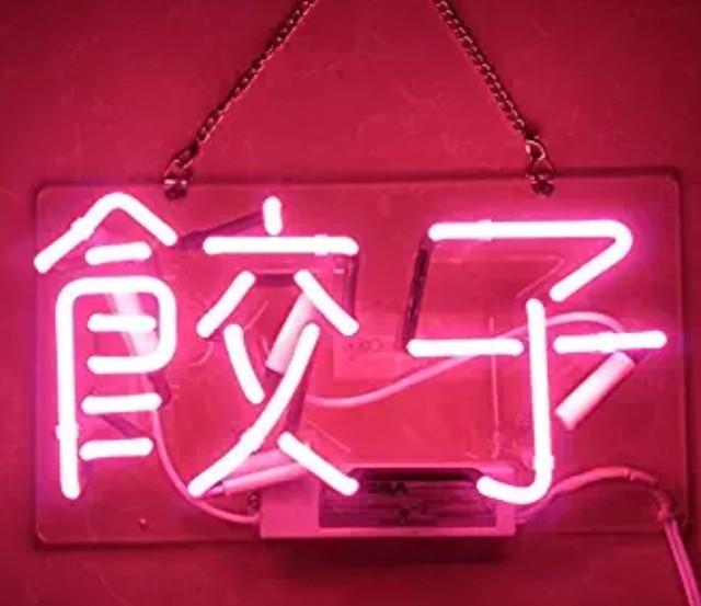 Pink Dumplings Glass Neon Light Sign Beer Bar