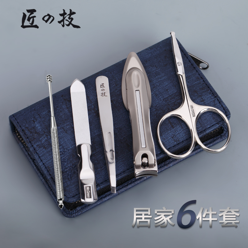 Stainless steel male nail clipper set ershao nose hair scissors finger cut finger file tweezer 6 ...