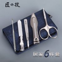 Stainless steel male nail clipper set ershao nose hair scissors finger cut finger file tweezer 6