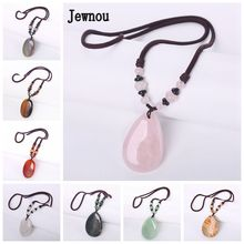 Jewnou Rose Quartz Necklace Women Rainbow Crystal Water Drip Pendant Elegant Cameo Chain Antique Fine Jewelry Accessories Gift