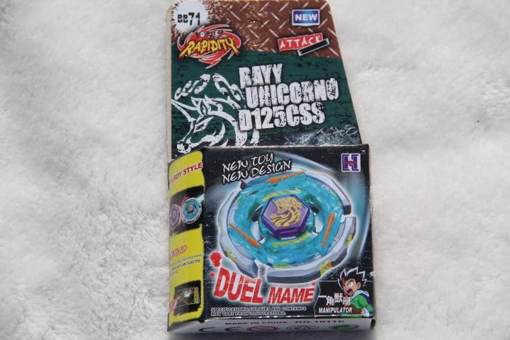 Nov prihod !! Pomaknite miško preko slike za povečavo Beyblade Ray - Klasične igrače