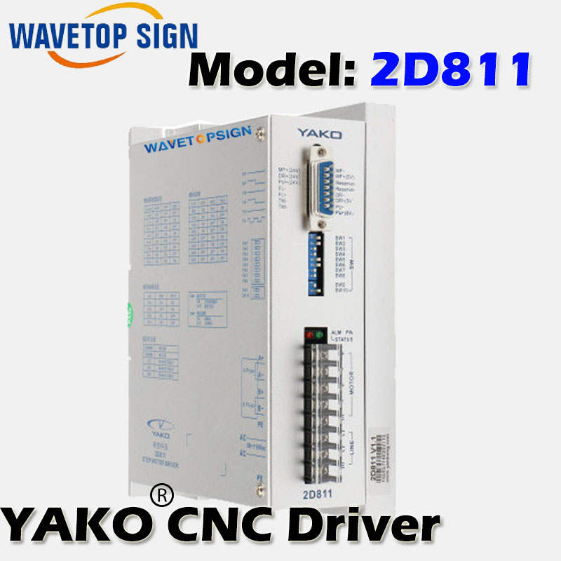 все цены на  YAKO two-phase stepper motor driver 2D811  CNC router use  онлайн
