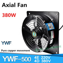YWF4E-500 YWF4D-500 Square Outer Rotor Axial Fan Industrial Cabinet Cooling Blower Fan 380 / 220v new original ebmpapst 8550n 80 38mm ac 220v 0 07a 12v industrial axial cooling fan