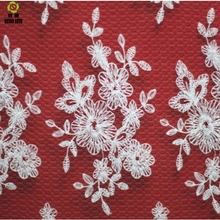 Shuanshuo Net Embroidery Lace Transparent Cloth Clothing Fabric Three-Dimensional Embroidered Mesh 130*50cm